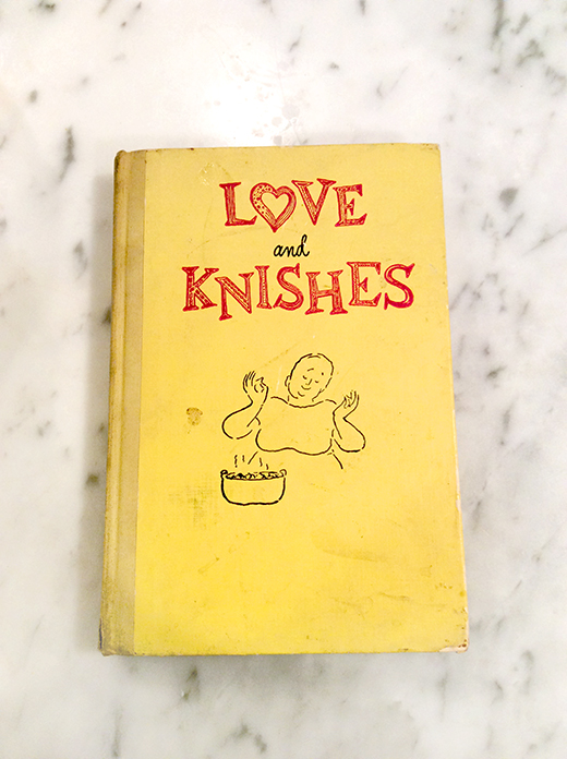 Love and Knishes, c 1954