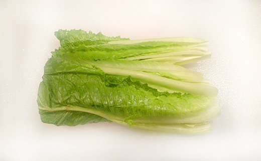 Hearts of Romaine for chopping